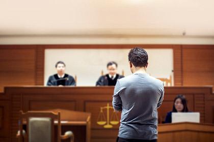 Avocat en droit pénal des particuliers à Lyon