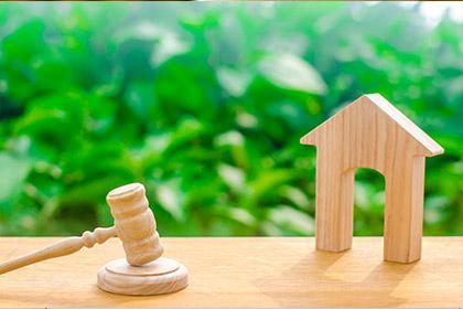 Avocat en droit de propriété à Lyon